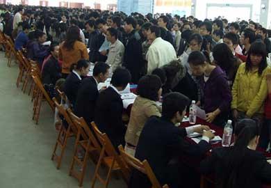 2012年7月21日柳州市2012年高校毕业生就业招聘会
