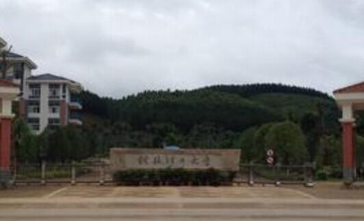 桂林理工大学南宁分校2015届毕业生就业双向选择洽谈会