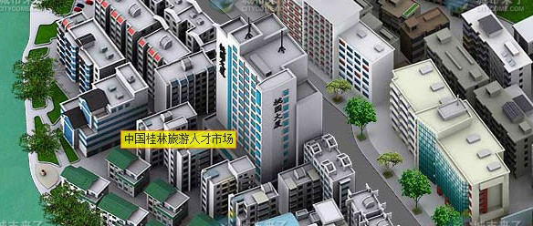 桂林才市场3d电子地图