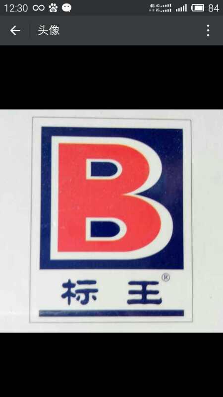 桂林灵川县东邦建材有限公司招聘:公司标志 logo