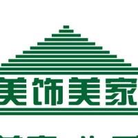 广西美饰美家装饰工程有限公司桂林分公司招聘:公司标志 logo
