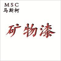 广西桂系马斯柯商贸有限公司招聘:公司标志 logo