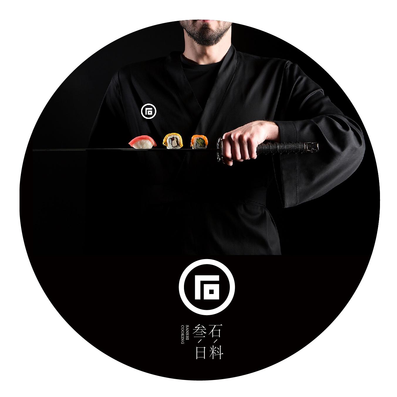 柳州市鱼峰区叁石餐饮店招聘:公司标志 logo