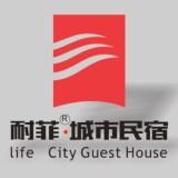 廣西耐菲旅游文化發展有限責任公司招聘:公司標志 logo