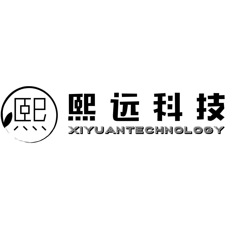 桂林市熙远贸易有限公司招聘:公司标志 logo