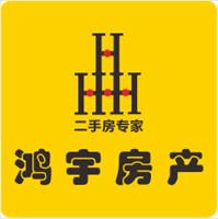 桂林市鸿宇房产咨询有限公司招聘:公司标志 logo