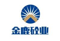 柳州金鹿砼业有限公司招聘:公司标志 logo
