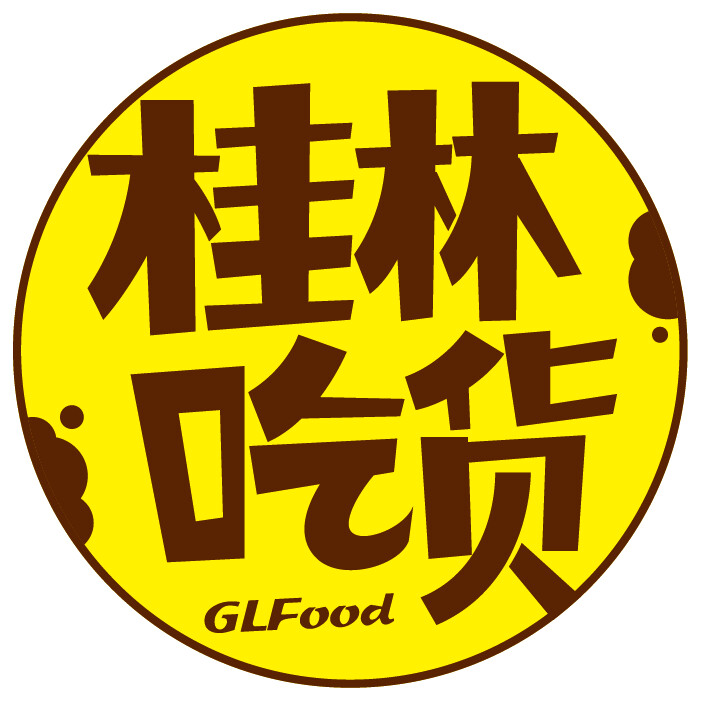 【桂林吃貨】桂林吃貨文化傳播有限責任公司招聘:公司標志 logo