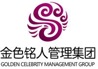 廣西金色銘人文化傳播集團公司招聘:公司標志 logo
