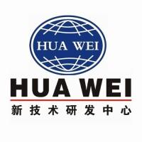 桂林华威科技有限公司招聘:公司标志 logo