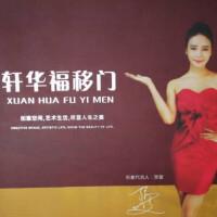 桂林市美艺家具有限公司招聘:公司标志 logo