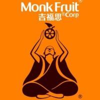 桂林吉福思罗汉果有限公司招聘:公司标志 logo