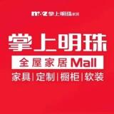 桂林掌上明珠家居館招聘:公司標志 logo