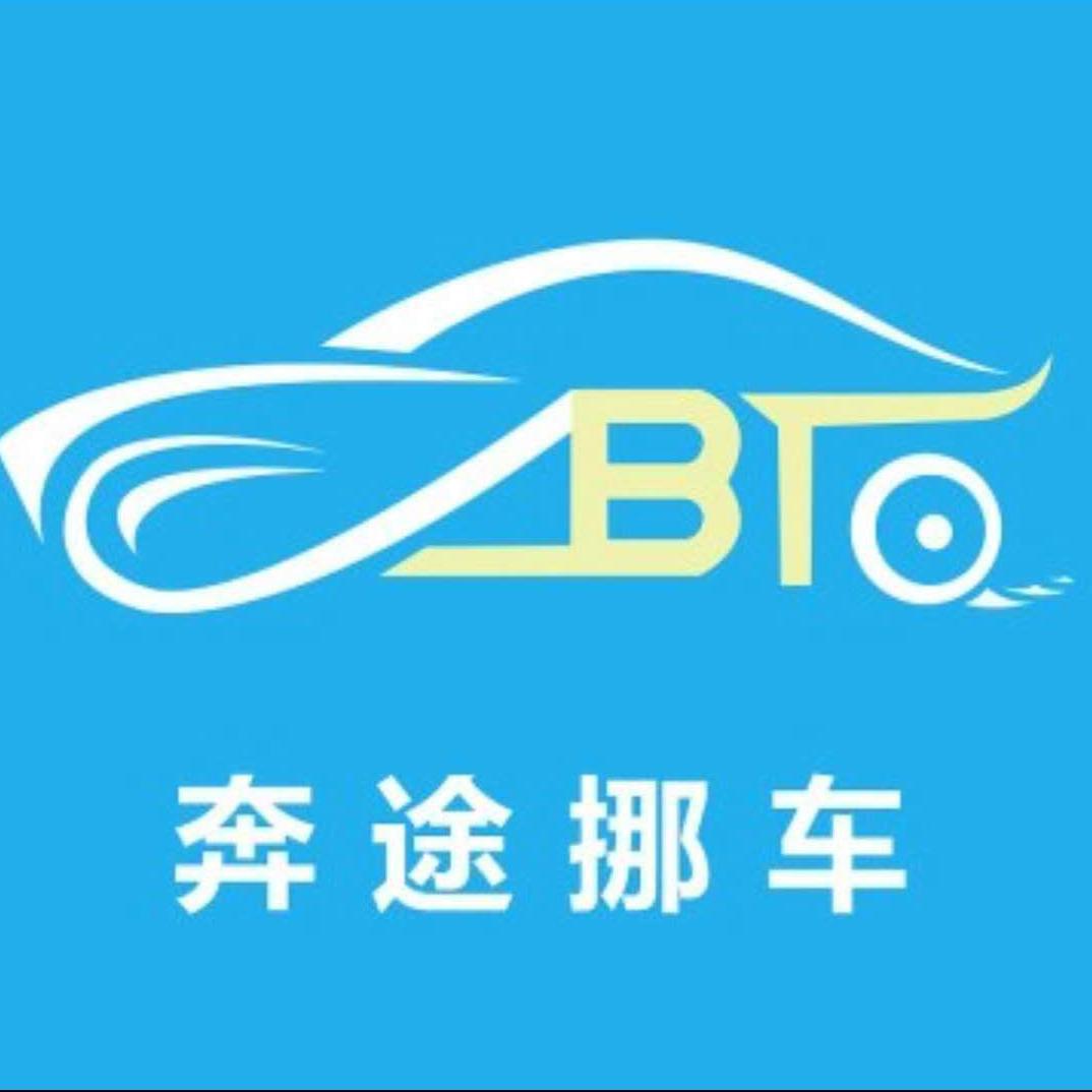 不凡科技有限公司柳州分公司招聘:公司标志 logo