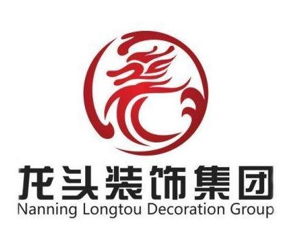 【龍頭裝飾】柳州龍之頭家之寶裝飾工程有限公司招聘:公司標志 logo
