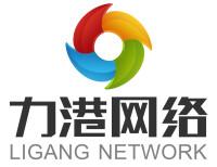 桂林力港网络科技股份有限公司招聘:公司标志 logo