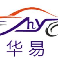 广西华易汽车租赁有限公司招聘:公司标志 logo
