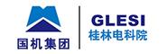 【桂林电科院】桂林电器科学研究院有限公司招聘:公司标志 logo
