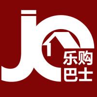 廣西眾托電子商務有限公司招聘:公司標志 logo