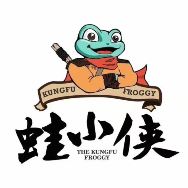 桂林蛙小侠主题餐厅招聘:公司标志 logo