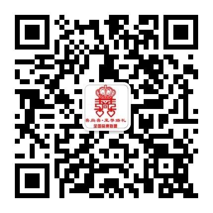 桂林市喜尚喜婚庆礼仪有限公司招聘:公司标志 logo