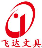 南宁市飞达至尚文化用品有限公司招聘:公司标志 logo