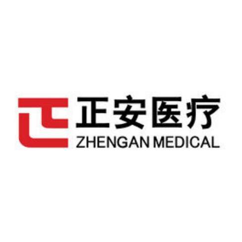 【正安醫療】廣西瑞光正安醫療器械有限公司招聘:公司標志 logo