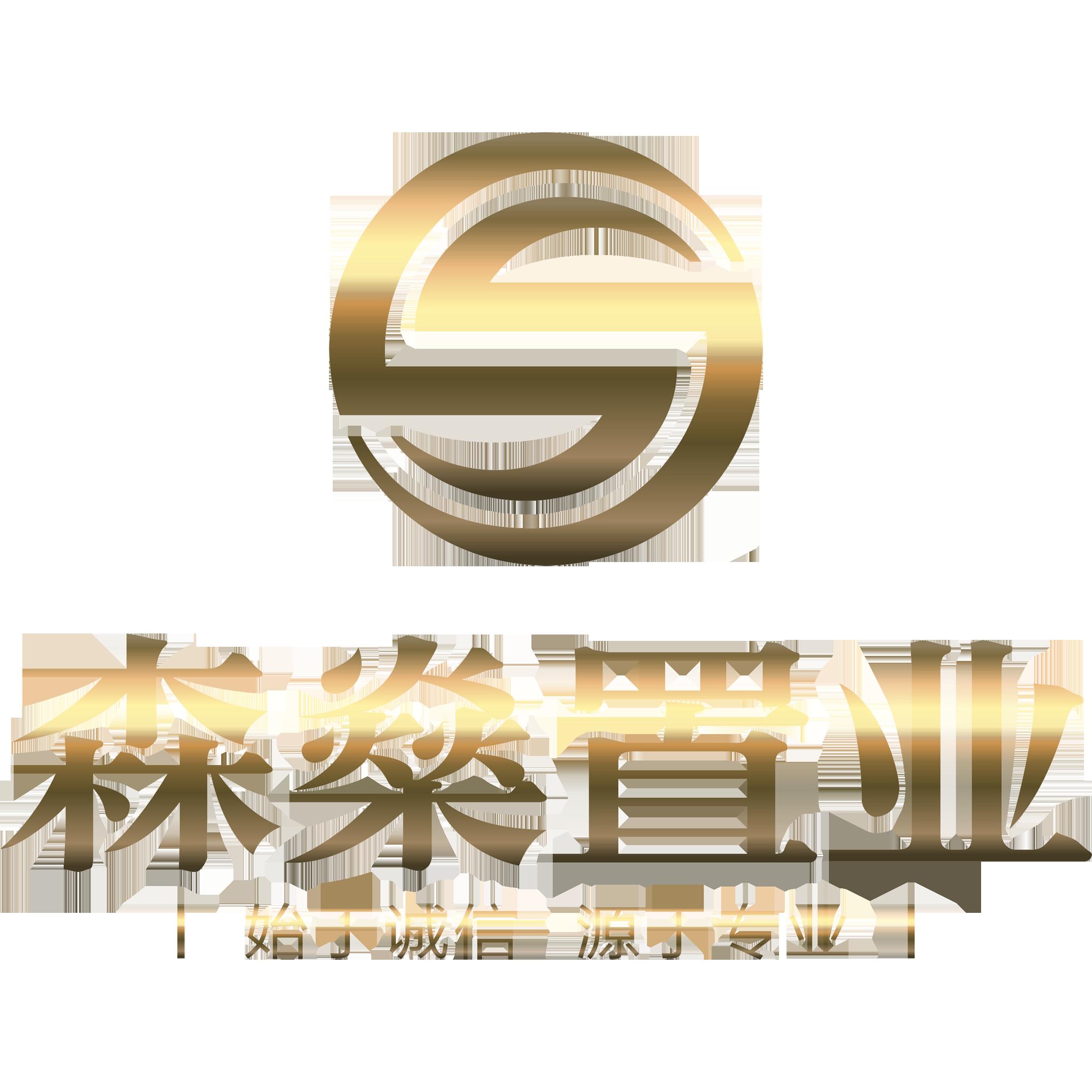【森燊置業】柳州森燊置業投資有限公司招聘:公司標志 logo