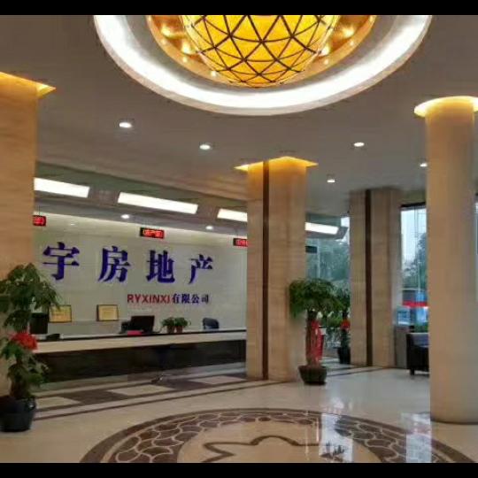柳州融宇房地產信息有限公司(微型企業)招聘:公司標志 logo