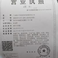 柳州光輝(貴客)酒業招聘:公司標志 logo