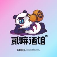 桂林樂川桂麻餐飲娛樂有限公司招聘:公司標志 logo