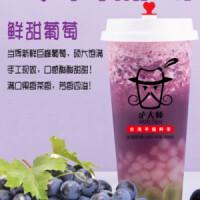 桂林奮達餐飲管理有限公司招聘:公司標志 logo