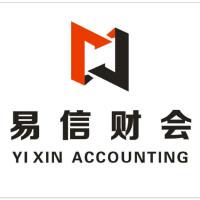 桂林市易信财会商务秘书有限公司招聘:公司标志 logo