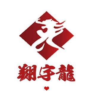 【翔宇龙】广西翔宇龙企业管理有限责任公司招聘:公司标志 logo