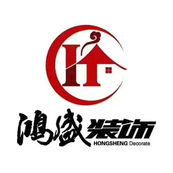 海南鴻盛裝飾工程有限公司桂林分公司招聘:公司標志 logo
