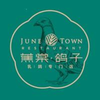 廣西品源酒店管理有限責任公司招聘:公司標志 logo