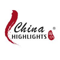 桂林海纳国际旅行社有限公司招聘:公司标志 logo