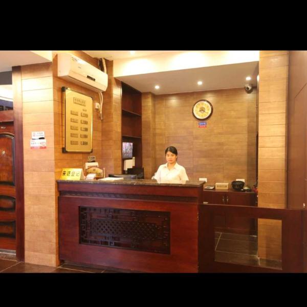 【明园精品酒店】桂林市明园精品酒店招聘:公司标志 logo