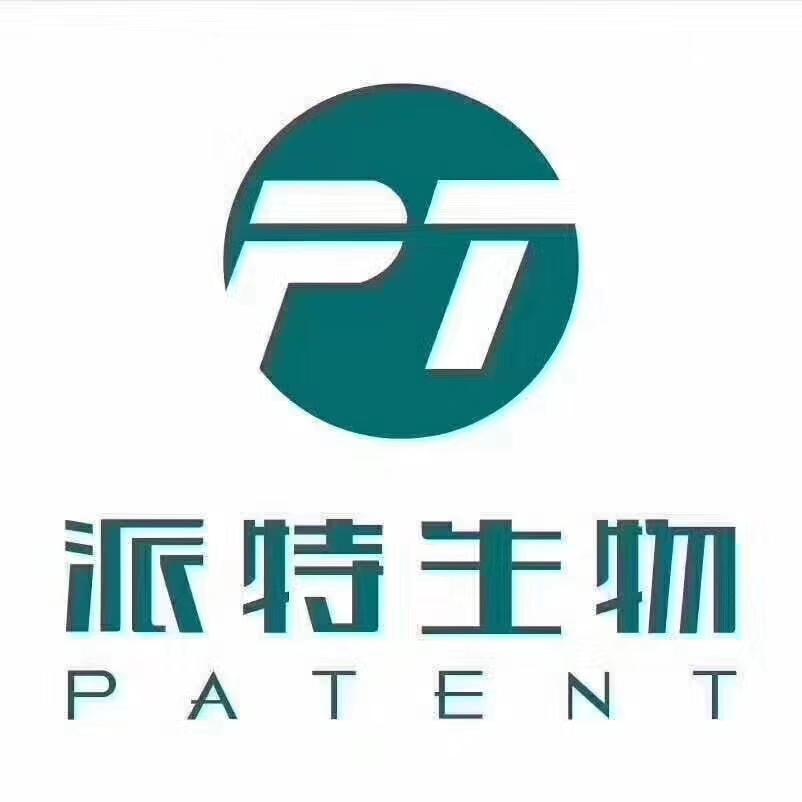 【派特生物(桂林)】七星区派特消毒用品咨询服务中心招聘:公司标志 logo