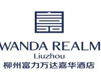 柳州万富酒店管理有限公司万达嘉华酒店招聘:公司标志 logo