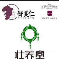 广西壮养堂生物科技有限公司招聘:公司标志 logo