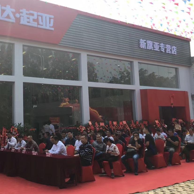 柳州市新旗亚汽车销售服务有限公司招聘:公司标志 logo