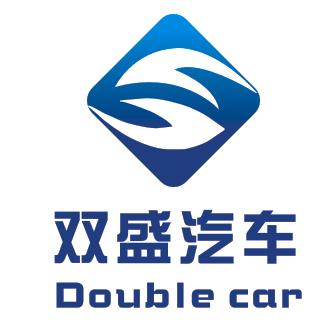 【雙盛汽車】柳州市雙盛汽車銷售有限責任公司招聘:公司標志 logo