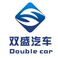 柳州市雙盛汽車銷售有限責任公司招聘:公司標志 logo