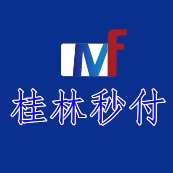 桂林秒付信息科技有限公司招聘:公司標志 logo