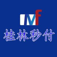 桂林秒付信息科技有限公司招聘:公司标志 logo
