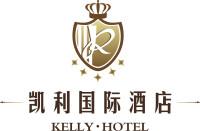 桂林市凯利酒店管理有限公司招聘:公司标志 logo