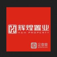 广西辉煌置业咨询服务有限公司柳州分公司招聘:公司标志 logo