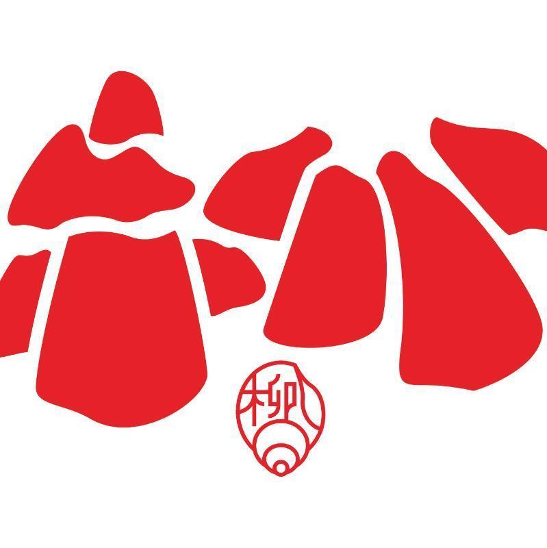 【中柳食品】广西中柳食品科技有限公司招聘:公司标志 logo