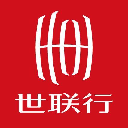 广西世联行房地产代理有限公司招聘:公司标志 logo
